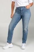 Jeans Sophie, schmale 5-Pocket-Form, Ziernieten