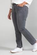 Jeans Sammy, Zierperlen, schmale 5-Pocket-Form