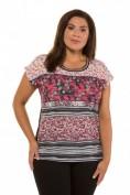 Shirtbluse, Musterstreifen, Oversized, Flammjersey