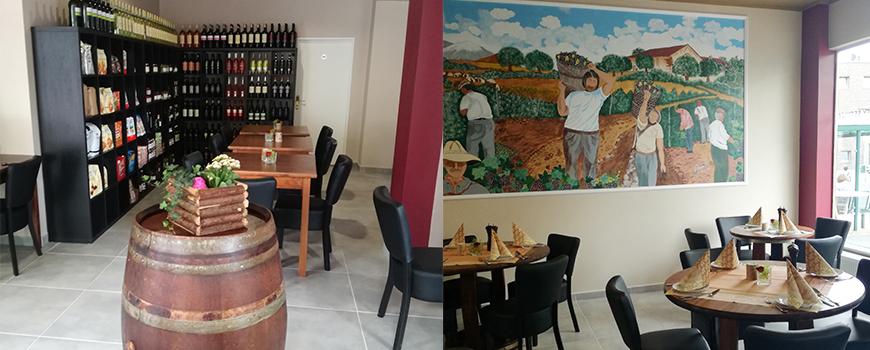 Casa del Vino: Mediterranes Flair im Herzen von Hilden