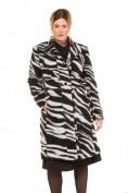 Mantel, Wollmischung, Zebra-Design, selection