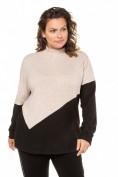Pullover, Colorblocking-Design, Stehkragen