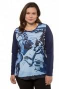 Shirt, Steinbockmotiv, Classic, Ziersteine, Langarm