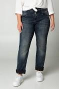 Boyfriend-Jeans, Destroyed-Look, Wascheffekte