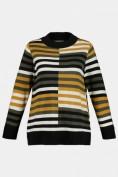 Pullover, versetzte Streifen, Stehkragen