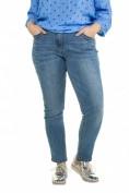 Curvy-Jeans, Ziernähte vorne, halbverdeckte Knopfleiste